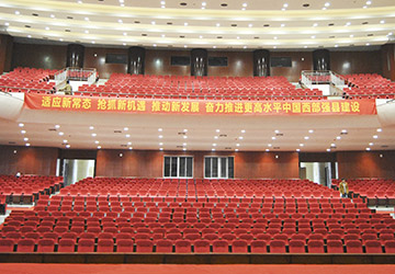 广西武鸣会议中心