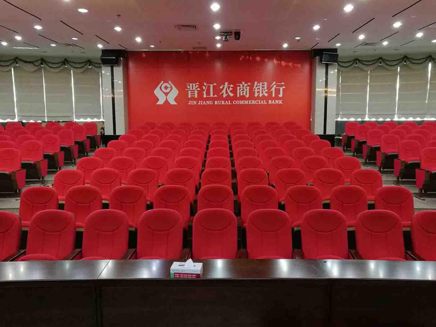 福建晋江农商银行
